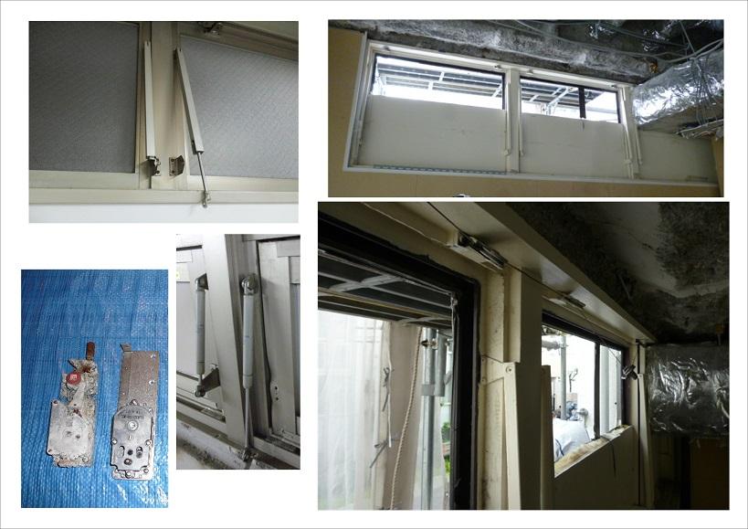 千葉県での排煙窓修理